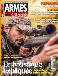 Armes de chasse Hors Series №10 2017