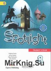 Spotlight 8: Student's book. Workbook. Teacher's book. Test booklet + CD