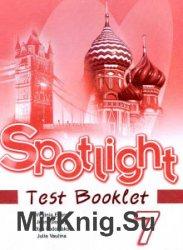 Spotlight 7: Student's book. Workbook. Teacher's book. Test booklet + (Audio)