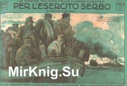 La Marina Italiana Nella Guerra Europea Libro Quarto e Quinto: Per L'Esercito Serbo