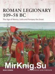 Roman Legionary 109-58 BC(Osprey Warrior 182)