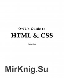 OWL's Guide to HTML & CSS