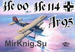 Heinkel 60, Heinkel 114, Arado 95 - Ikaria № 8