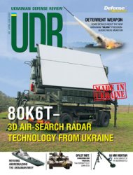 Ukrainian Defense Review 2018-04/06 (№2)