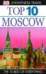 Top 10 Moscow (2014)