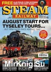 Steam Railway №481 2018