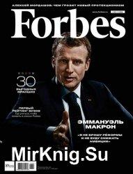 Forbes №7 2018 Россия