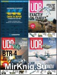 Ukrainian Defense Review [1-4/2016]