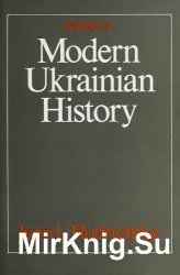 Essays in Modern Ukrainian History