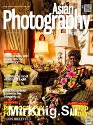 Asian Photography Vol.30 No.7 2018