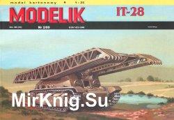 Инженерно-мостовой танк ИТ-28 / IT-28  [Modelik 2/2009]