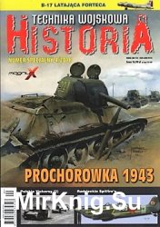 Technika Wojskowa Historia Numer Specjalny № 40 (2018/4 NS)