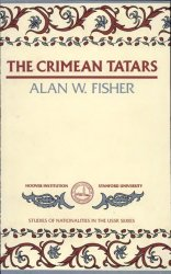 Crimean Tatars (Studies of nationalities in the USSR)