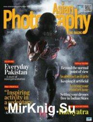 Asian Photography Vol.30 No.8
