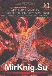 Art and Identity in Thirteenth-Century Byzantium: Hagia Sophia and the Empire of Trebizond