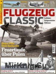 Flugzeug Classic №9 2018