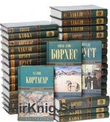 Серия «Millenium» (43 книги)