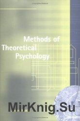 Methods of Theoretical Psychology (Bradford Books)