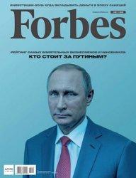 Forbes №9 2018 Россия