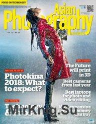 Asian Photography Vol.30 No.9