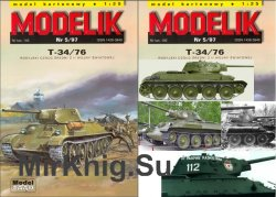 Средний танк Т-34/76 (Modelik  1997/5)