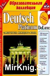Самоучитель немецкого языка Deutsch Platinum Deluxe