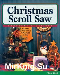 Christmas Scroll Saw Patterns and Designs