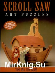 Scroll Saw Art Puzzles
