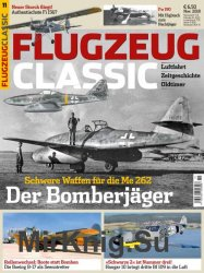 Flugzeug Classic №11 2018