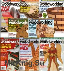 ScrollSaw Woodworking & Crafts - 2016/2017 Full Years Collection
