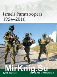 Israeli Paratroopers 1954-2016 (Osprey Elite 224)