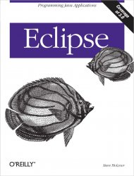 Eclipse Ide Pocket Guide Pdf