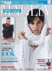 La Nuova Maglia Speciale №1 2018
