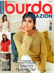 Burda Special. Creazion №3 2018