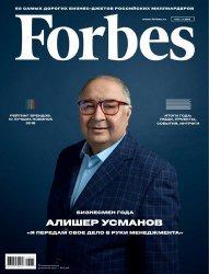 Forbes №1 2019 Россия