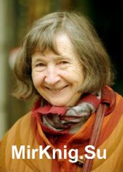 Анне-Катарина Вестли - Собрание сочинений (10 книг)