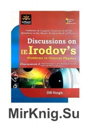 Ie Irodov Ebook