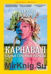 National Geographic №2 2019 Россия