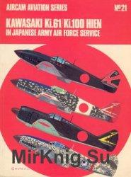Kawasaki Ki.61/Ki.100 Hien in Japanese Army Air Force Service (Osprey Aircam Aviation Series №21)