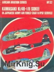 Kawasaki Ki.48-I/II Sokei in Japanese Army Air Force, CNAF & IPSF Service (Osprey Aircam Aviation Series №32)