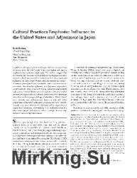 Cultural Practices Emphasize Influence in the United States and Adjustment in Japan