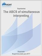 The ABCS of simultaneous interpreting