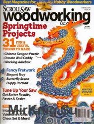 ScrollSaw Woodworking & Crafts - Spring 2019