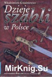 Dzieje szabli w Polsce