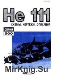 Heinkel He 111 схемы, чертежи, описания