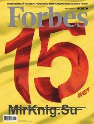 Forbes №4 2019 Россия