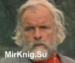 Балашов Дмитрий Михайлович — собрание сочинений (15 книг)