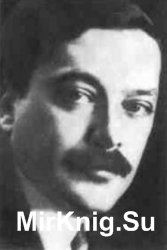 Марк Александрович Алданов - Сборник произведений (148 книг)