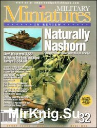 Military Miniatures in Review №32