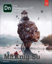 Adobe Dimension CC Classroom in a Book, 2019 release